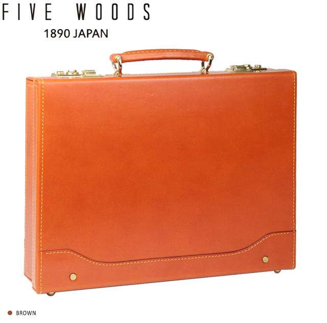 (ファイブウッズ) FIVE WOODSTRAD トラッド 「ATTACHE CASE」 アタッシュケース (本革) ブラウン 日本製 メンズ バッグ 39129 ( 送料無料 )
