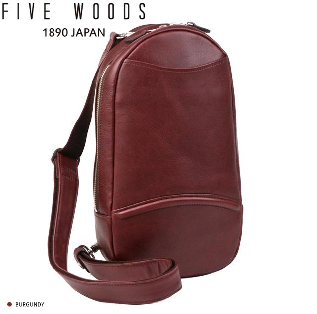 (ファイブウッズ) FIVE WOODSPLATEAU プラトゥ 「BODY BAG」 ボディバッグ (本革) バーガンディ 日本製 メンズ バッグ 39184 ( 送料無料 )