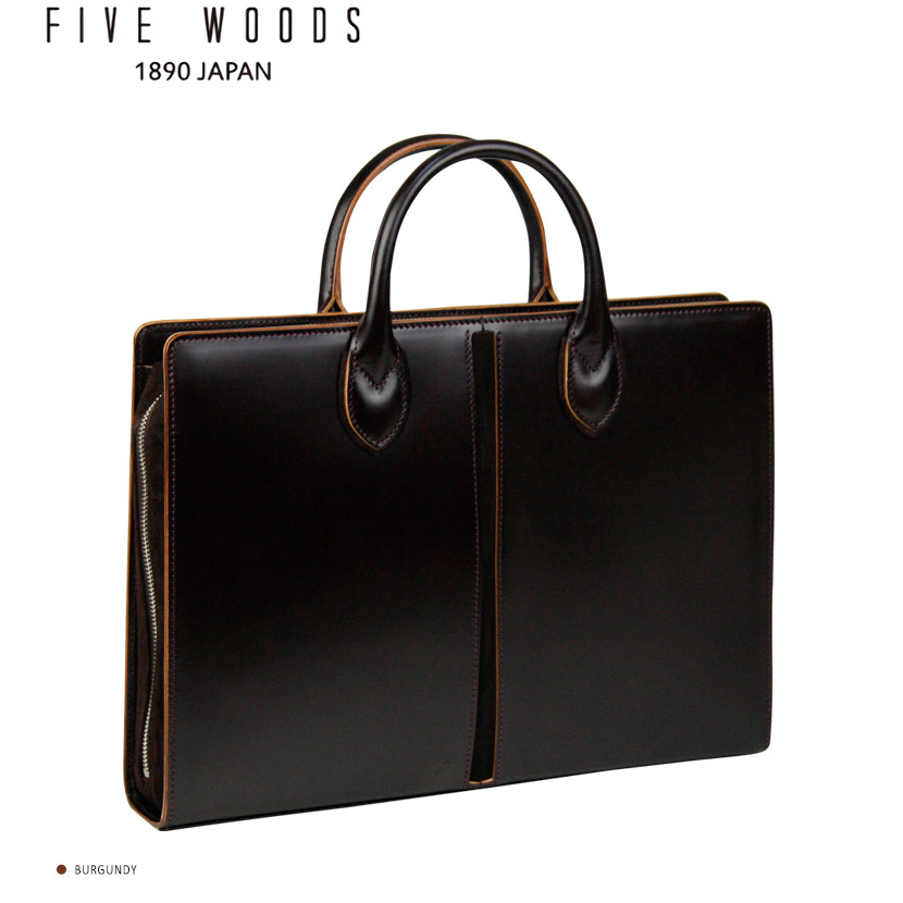 【送料無料】(ファイブウッズ) FIVE WOODSTED'S テッズ 「ROUND BRIEFCASE」 ラウンドブリーフケース (本革) バーガンディ 日本製 メンズ バッグ 39025 |男性 ブランド ビジネス おしゃれ おすすめ プレゼント ギフト 高級 人気 革 通勤