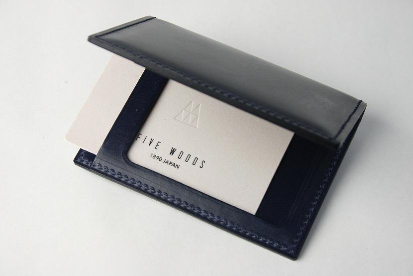 (ファイブウッズ) FIVE WOODS BASICS BRIDLE ベーシックブライドル パスケース 「PASS」 ネイビー 日本製 ブライドルレザー 本革 メンズ 定期入れ 43011( 送料無料 )