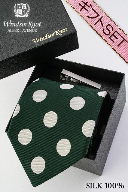 (ウィンザーノット アルバートアベニュー) Windsorknot Albert Avenue ネクタイ&ネクタイピン(クリップ式タイバー)BOXセット David 暗い緑&オフホワイト コインドット ネクタイ Green&Frosty ( 送料無料 )
