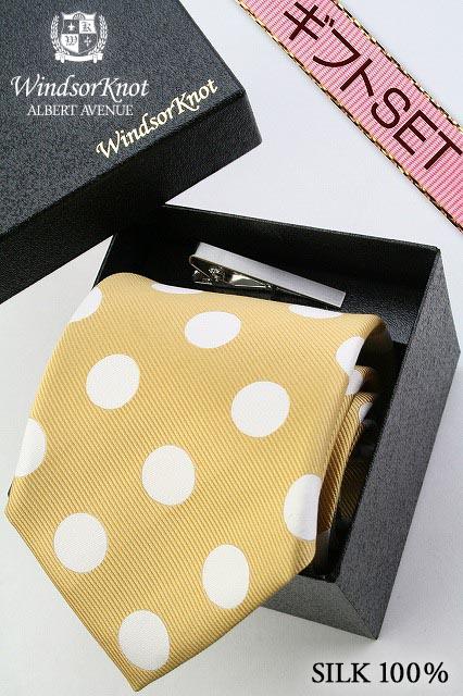 (ウィンザーノット アルバートアベニュー) Windsorknot Albert Avenue ネクタイ&ネクタイピン(クリップ式タイバー)BOXセット David 明るめの黄色&オフホワイト Chrome Yellow&Frosty ( 送料無料 )