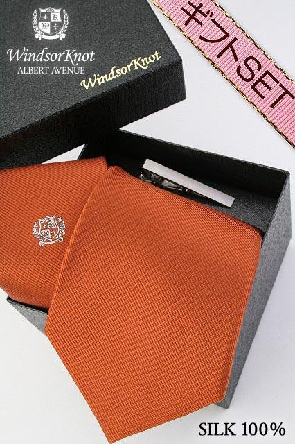 (ウィンザーノット アルバートアベニュー) Windsorknot Albert Avenue ネクタイ&ネクタイピン(クリップ式タイバー)BOXセット Chris ディープオレンジ ワンポイント無地のネクタイ Deep orange ( 送料無料 )