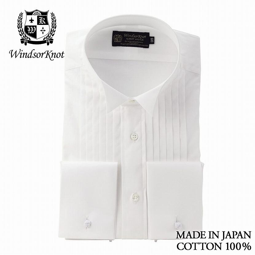 (ウィンザーノット アルバートアベニュー) Windsorknot Albert Avenue ウィングカラードレスシャツ ピンタック ダブルカフス 白無地 日本製 綿100% 100番手双糸 ブロード 礼装( 送料無料 )