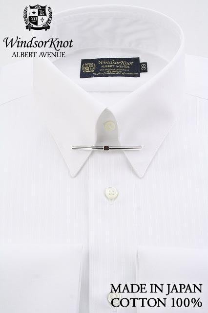 (ウィンザーノット アルバートアベニュー) Windsorknot Albert Avenue 100番手双糸 白×白クレリック カラーバー付 レギュラーカラー ダブルカフス(細身)ドレスシャツ ( 送料無料 )