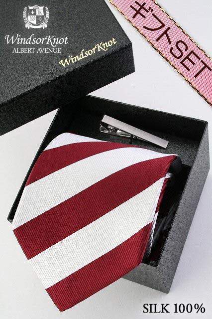 (ウィンザーノット アルバートアベニュー) Windsorknot Albert Avenue ネクタイ&ネクタイピン(クリップ式タイバー)BOXセット Andrew 濃い赤&オフホワイト ブロックストライプ ネクタイ Cardinalred&Frosty ( 送料無料 )