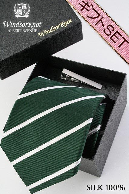 (ウィンザーノット アルバートアベニュー) Windsorknot Albert Avenue ネクタイ&ネクタイピン(クリップ式タイバー)BOXセット George 暗い緑&オフホワイト プレーンストライプ ネクタイ Green&Frosty ( 送料無料 )