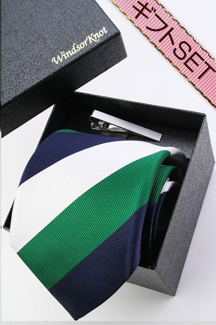 (ウィンザーノット アルバートアベニュー) Windsorknot Albert Avenue ネクタイ&ネクタイピン(クリップ式タイバー)BOXセット Andrew2 濃い緑&オフホワイト&ネイビー レップ織 3色ブロックストライプ ネクタイ ( 送料無料 )