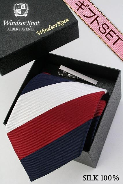 (ウィンザーノット アルバートアベニュー) Windsorknot Albert Avenue ネクタイ&ネクタイピン(クリップ式タイバー)BOXセット Andrew2 濃い赤&オフホワイト&ネイビー レップ織 3色ブロックストライプ ネクタイ ( 送料無料 )