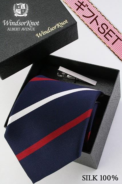 (ウィンザーノット アルバートアベニュー) Windsorknot Albert Avenue ネクタイ&ネクタイピン(クリップ式タイバー)BOXセット George2 ネイビー&濃い赤&オフホワイト 2色のプレーンストライプ ネクタイ ( 送料無料 )