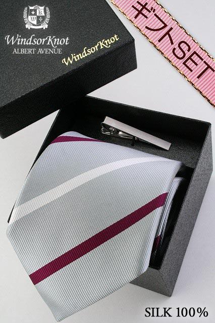 (ウィンザーノット アルバートアベニュー) Windsorknot Albert Avenue ネクタイ&ネクタイピン(クリップ式タイバー)BOXセット George2 明るいグレー&ラズベリーレッド&オフホワイト 2色のプレーンストライプ ネクタイ ( 送料無料 )