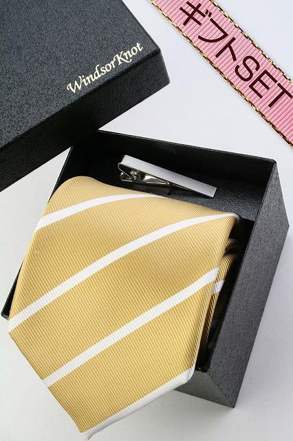 (ウィンザーノット アルバートアベニュー) Windsorknot Albert Avenue ネクタイ&ネクタイピン(クリップ式タイバー)BOXセット george 明るめの黄色&オフホワイト Chrome Yellow&Frosty ( 送料無料 )