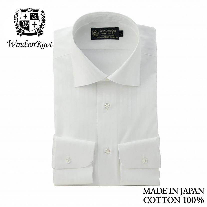 凛としたクラシックスタイルを追求するウィンザーノットが 秀逸 最高級の生地を使用し 細部までつくり込んだドレスシャツ あす楽 送料無料 ウィンザーノット Windsorknot 白無地 ドビーストライプ オーストリア Stormtex社生地 綿100% ワイドカラー 日本製 スリム ネクタイ Yシャツ おしゃれ ワイシャツ 高級 メンズ ブランド 日本 男性 就職祝い ドレスシャツ おすすめ 正規品スーパーSALE×店内全品キャンペーン 卒業式 入学式