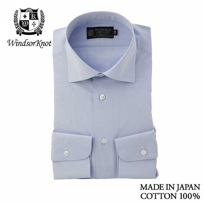 (Windsor knot Albert Avenue) product made in 100% of Windsorknot Albert  Avenue sax blue plain broad sea-island cotton David & John Anderson cloth