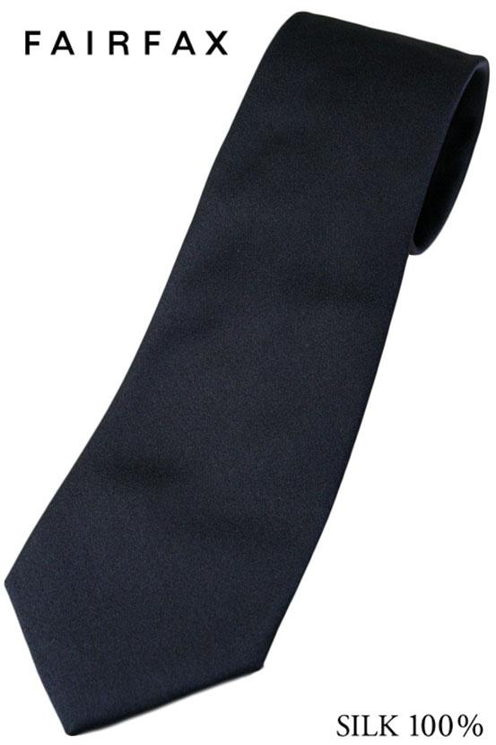 (フェアファクス) FAIRFAX 黒に近いネイビー系 サテン無地ネクタイ シルク100% イタリー生地使用 ソリッドタイ ( 送料無料 )