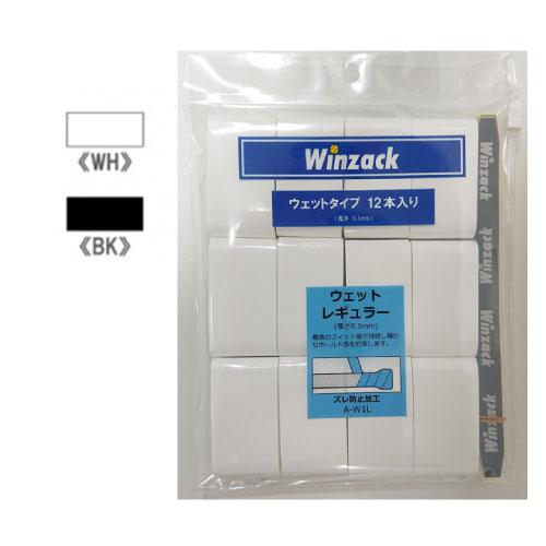 ウインザーオリジナル ウインザック Winzack 買い取り A-W1L12P 入荷予定 12本入り ウェットレギュラータイプ