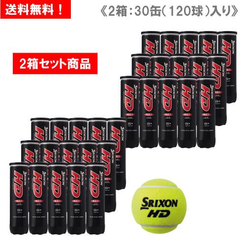 【2箱セット商品】スリクソン [SRIXON] テニスボール スリクソンHD 2箱(1缶4球入/30缶/120球)練習球(ITF公認球)