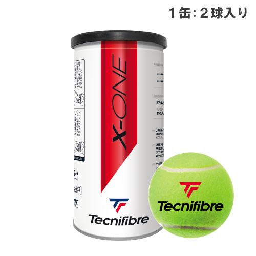 テクニファイバー 引出物 Tecnifibre X-ONE エックス-ワン 1缶2球入り ITF公認球 JTA 即納送料無料!