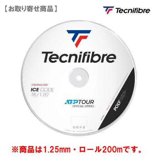 【メーカー取寄せ商品】テクニファイバー アイスコード125ロール (TFR421)[tecnifibre 硬式ストリング]