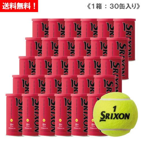 スリクソン [SRIXON] スリクソン 1箱(1缶2球入/30缶/60球※5ダース)
