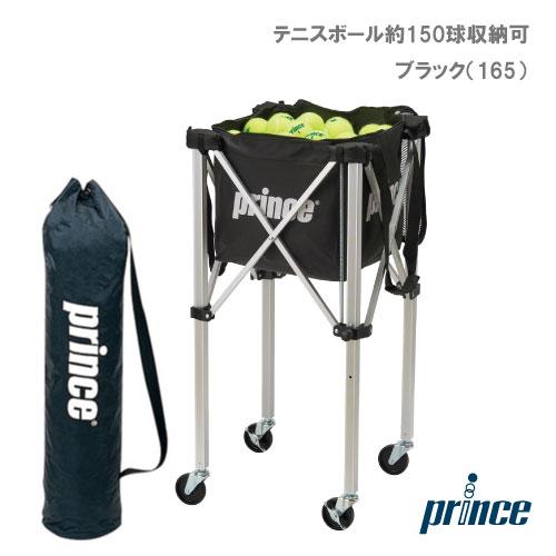 プリンス [prince] ボールカゴ PL064 ボールバスケット ブラック(ロックピンキャスター付)