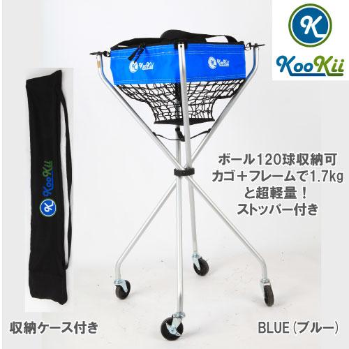クッキー [kookii] 軽量折畳式キャスター付きボールキャリー(SPJ-001 ブルー)