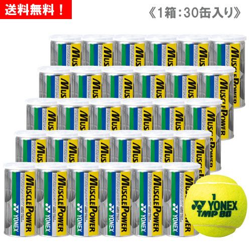 ヨネックス [YONEX] マッスルパワートーナメント[TMP80] 1箱(1缶2球入/30缶/60球※5ダース)