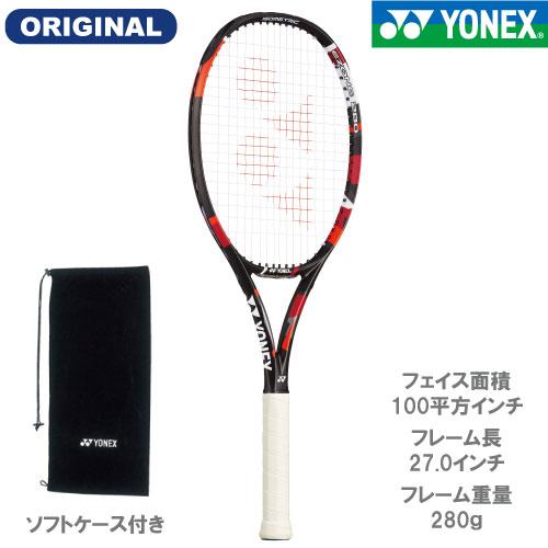 ヨネックス [YONEX] 硬式ラケット Eゾーン 280 BO(2017年ウインザーオリジナル)