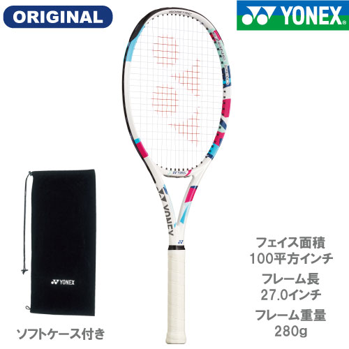 ヨネックス [YONEX] 硬式ラケット Eゾーン 280 WB(2017年ウインザーオリジナル)