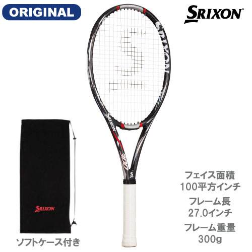 スリクソン [SRIXON] 硬式ラケット SRIXON X 300(2017年ウインザーオリジナル)