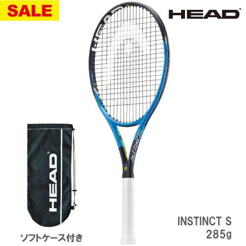 【SALE】ヘッド [HEAD] 硬式ラケット INSTINCT S(231927)※スマートテニスセンサー対応品