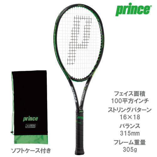 プリンス[prince]ラケット PHANTOM PRO 100 XR(7TJ024)※スマートテニスセンサー対応品