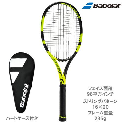 バボラ [Babolat] 硬式ラケット ピュア アエロ VS(BF101274)