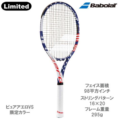 (BabolaT) 【あす楽】 (Pure Aero VS) バボラ 101274 【ポイント2倍】 5/30 期間 テニスラケット 2016年 23:59まで (295g) ピュアアエロVS