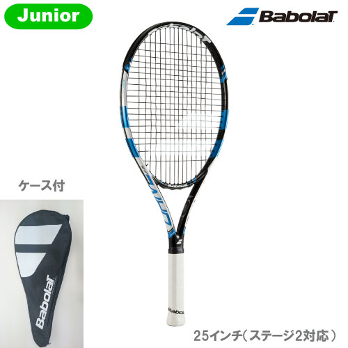 バボラ[BabolaT] Jr硬式ラケット ピュアドライブ・ジュニア25(BF140159)ガット張り上げ品