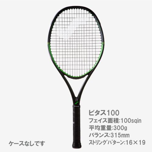 スノワート [SNAUWAERT] 硬式ラケット Vitas100(ビタス100)
