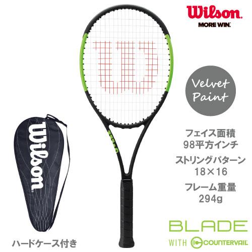 ウイルソン[Wilson]テニスラケット BLADE 98 S COUNTERVAIL(ブレード98 S)(WRT733010)※スマートテニスセンサー対応品