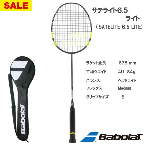 【張り工賃別・ガット代込】【SALE】バボラ [Babolat] バドミントンラケット サテライト6.5 ライト(SATELITE6.5 LITE)