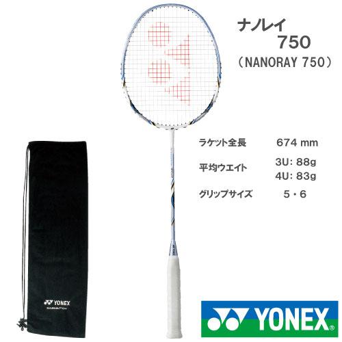【張り工賃別・ガット代込】ヨネックス [YONEX] バドミントンラケット ナノレイ 750(NANORAY 750)
