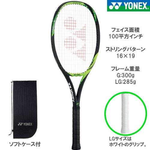 ヨネックス [YONEX] 硬式ラケット EZONE 100(17EZ100 008カラー)※スマートテニスセンサー対応品