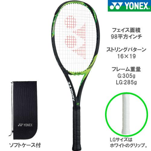 ヨネックス [YONEX] [YONEX] 硬式ラケット EZONE 硬式ラケット ヨネックス 98(17EZ98 008カラー)※スマートテニスセンサー対応品, 夢きもの:8feaa800 --- sunward.msk.ru