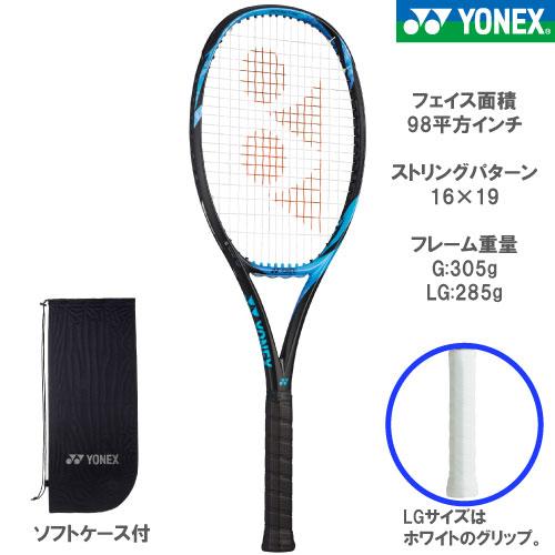 【オープン】ヨネックス [YONEX] 硬式ラケット EZONE 98(17EZ98 576カラー)※スマートテニスセンサー対応品