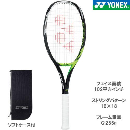 ヨネックス [YONEX] 硬式ラケット EZONE FEEL(17EZF 008カラー)※スマートテニスセンサー対応品