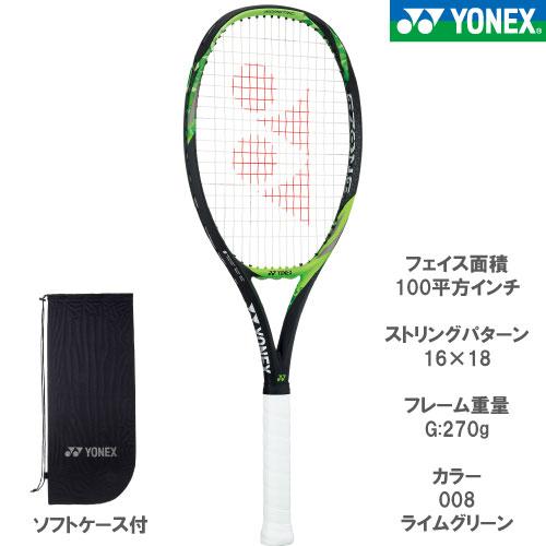 ヨネックス [YONEX] 硬式ラケット EZONE LITE(17EZL 008カラー)※スマートテニスセンサー対応品