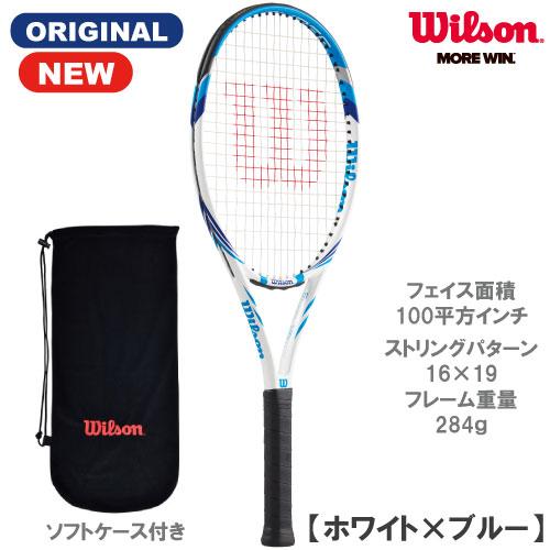 ウイルソン [wilson] 硬式ラケット SIX THREE(ホワイト×ブルー)(2018年ウインザーオリジナル)