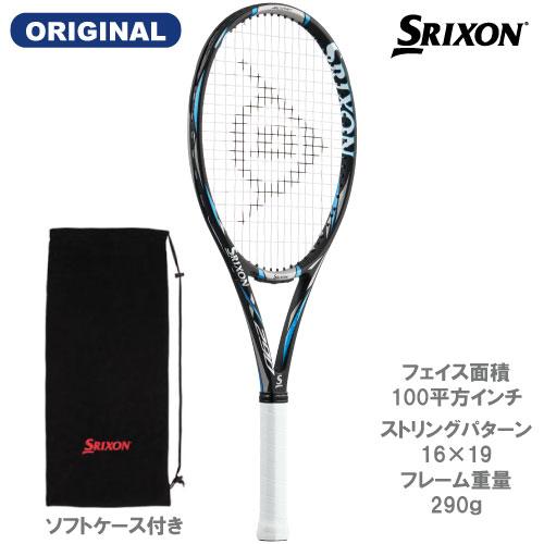 ランキング第1位 スリクソン [SRIXON] 硬式ラケット 硬式ラケット SRIXON SRIXON [SRIXON] X 290(ブラック×ブルー)(2018年ウインザーオリジナル), 寝具ベスト通販:b8316cf1 --- construart30.dominiotemporario.com