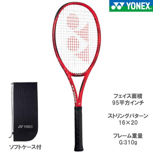 【オープン】ヨネックス [YONEX] 硬式ラケット VCORE 95(18VC95 596カラー)※スマートテニスセンサー対応品