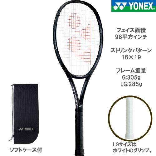 ヨネックス [YONEX] 硬式ラケット VCORE 98(18VC98 669カラー)※スマートテニスセンサー対応品