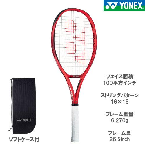 ヨネックス [YONEX] 硬式ラケット VCORE ELITE(18VCE 596カラー)※スマートテニスセンサー対応品