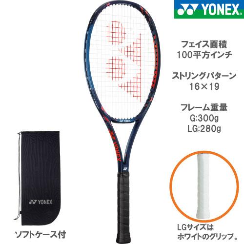 ヨネックス [YONEX] 硬式ラケット VCORE PRO100(18VCP100)※スマートテニスセンサー対応品
